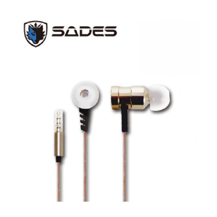 Sades Wings 狼翼 入耳式鋁合金電競耳機 (金)