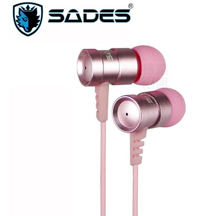 Sades Wings 狼翼 入耳式鋁合金電競耳機 (玫瑰金)