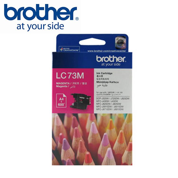 Brother LC73M 原廠紅色墨水匣