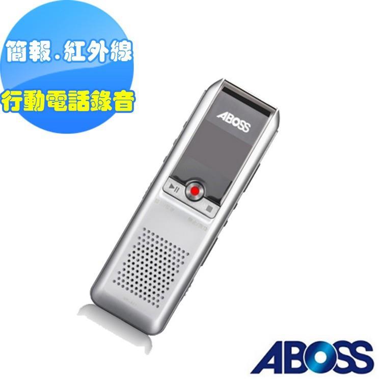 ABOSS 高音質數位錄音筆 4GB VR-A11