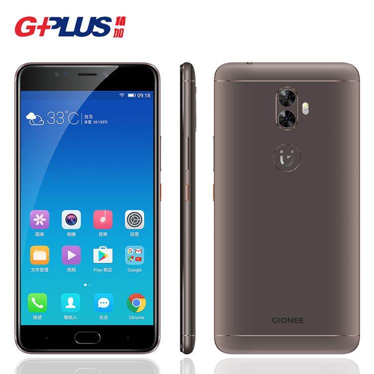 GPLUS GIONEE A1 Plus(4G/64G)※加贈原廠皮套+鋼化保貼+果凍套※