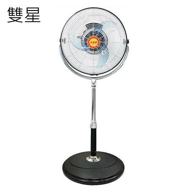 【雙星】16吋內旋式360度商業/工業涼風循環扇 TS-1639
