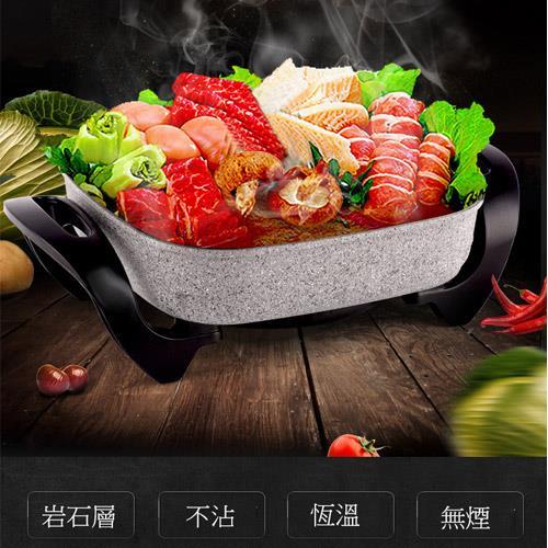 【SunEasy】韓式不沾萬用鍋 DEL-5888