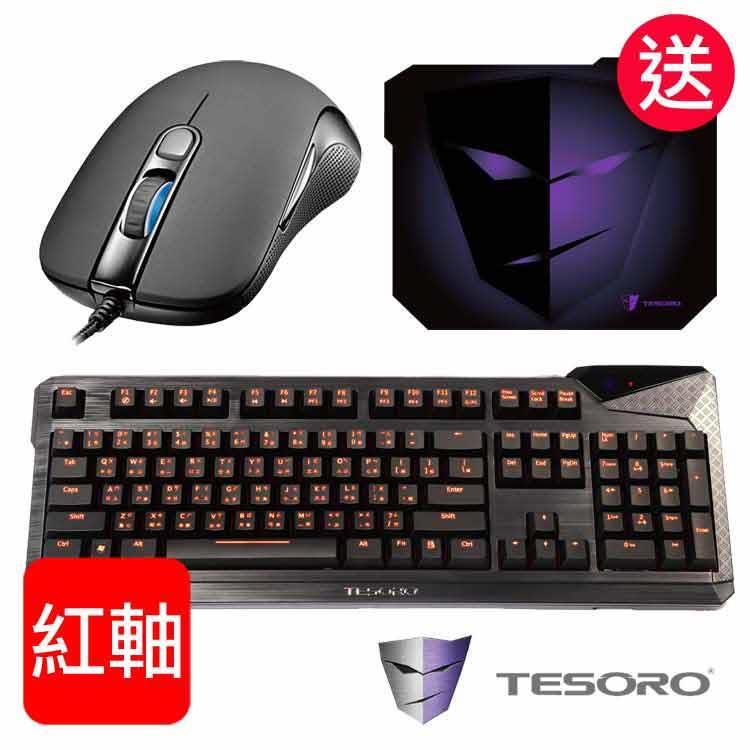 TESORO鐵修羅杜蘭朵終極版V2鍵盤紅軸中文+殺戮電競滑鼠 送鐵修羅X1鼠墊
