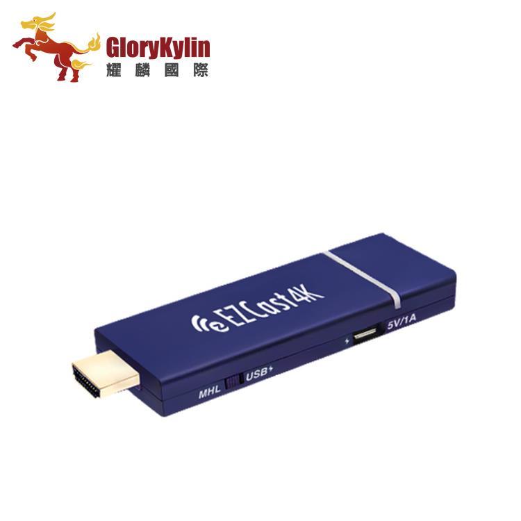 GKI耀麟國際 EZCast 4K 無線影音投影棒 HDMI MHL Miracast AirPlay 畫面傳輸