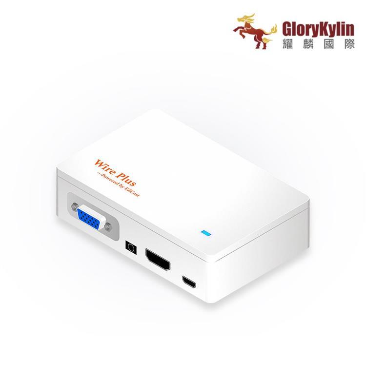 GKI耀麟國際 Wire Plus iPhone影音傳輸盒 HDMI VGA 數位影音轉接器