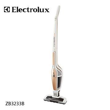 (獨家)買就送【Electrolux伊萊克斯】完美管家3in1 - UV淨蹣科技 ZB3233B 原廠公司貨保固