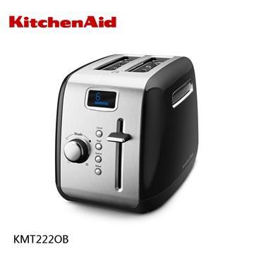 【KitchenAid美國】烤麵包機(下壓式)兩槽 KMT222OB 黑色