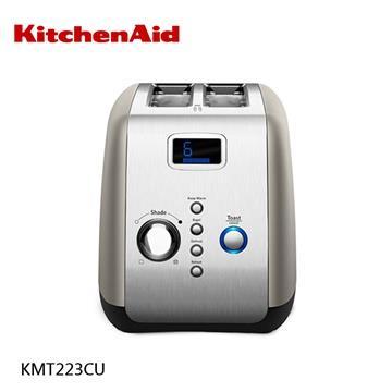 【KitchenAid美國】烤麵包機(按鍵式)兩槽 KMT223OB 銀色