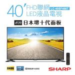 【夏普SHARP】40吋FHD聯網LED液晶電視顯示器 LC-40SF466T