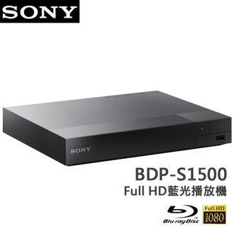 SONY 藍光播放器 BDP-S1500 公司貨