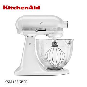 【KitchenAid美國】4.73L抬頭式玻璃盆攪拌機 KSM155GBFP 珍珠白