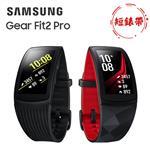 Samsung Gear Fit2 Pro (SM-R365)藍芽智慧運動手環(短錶帶)