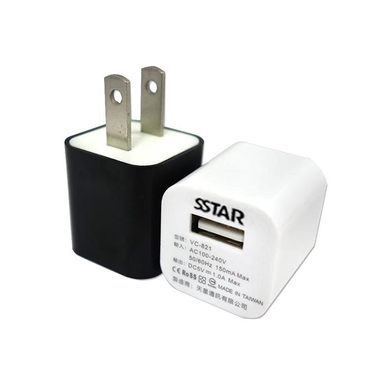 【台灣製造】SSTAR 1A 單埠USB充電器-黑色