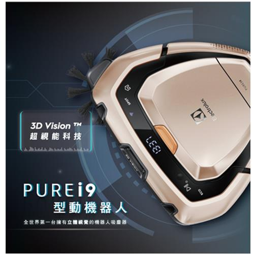 (買就送原廠配件盒+飛利浦LED檯燈72007)【Electrolux 伊萊克斯】PUREi9 掃地機器人(PI91-5SSM)