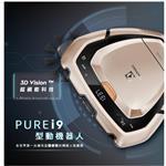 【Electrolux 伊萊克斯】PUREi9 掃地機器人(PI91-5SSM)