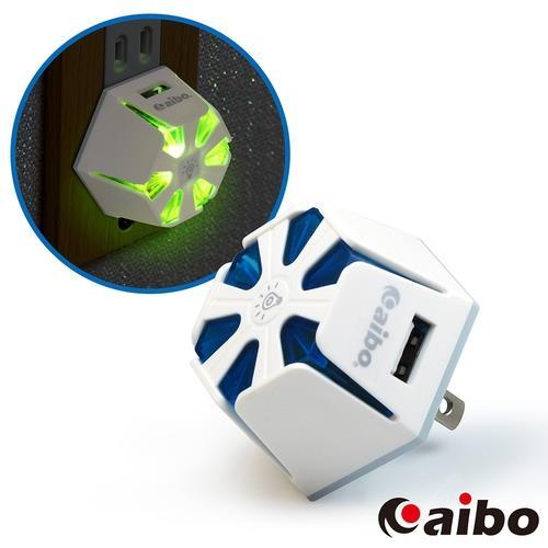 aibo AC202 二合一功能 雙USB充電器+LED觸控小夜燈