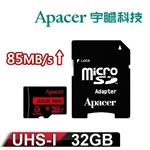 Apacer宇瞻 32GB MicroSDXC UHS-I Class10 記憶卡 85MB/s