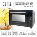【國際牌Panasonic】38L微電腦烤箱 NB-HM3810
