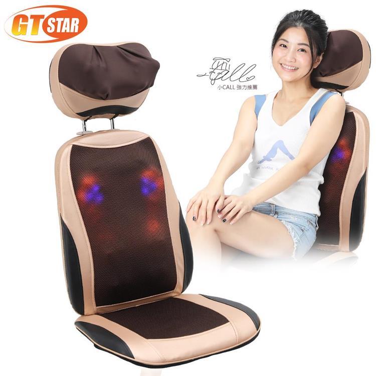 GTSTAR-豪華款頸部高規8顆按摩椅墊-咖啡金