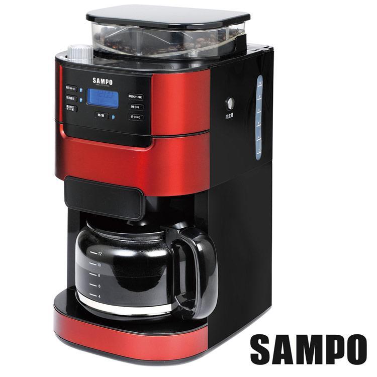 聲寶SAMPO-自動研磨咖啡機HM-L17101GL