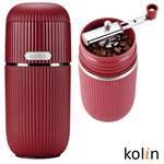 歌林Kolin-美式研磨咖啡隨行杯KCO-LN408