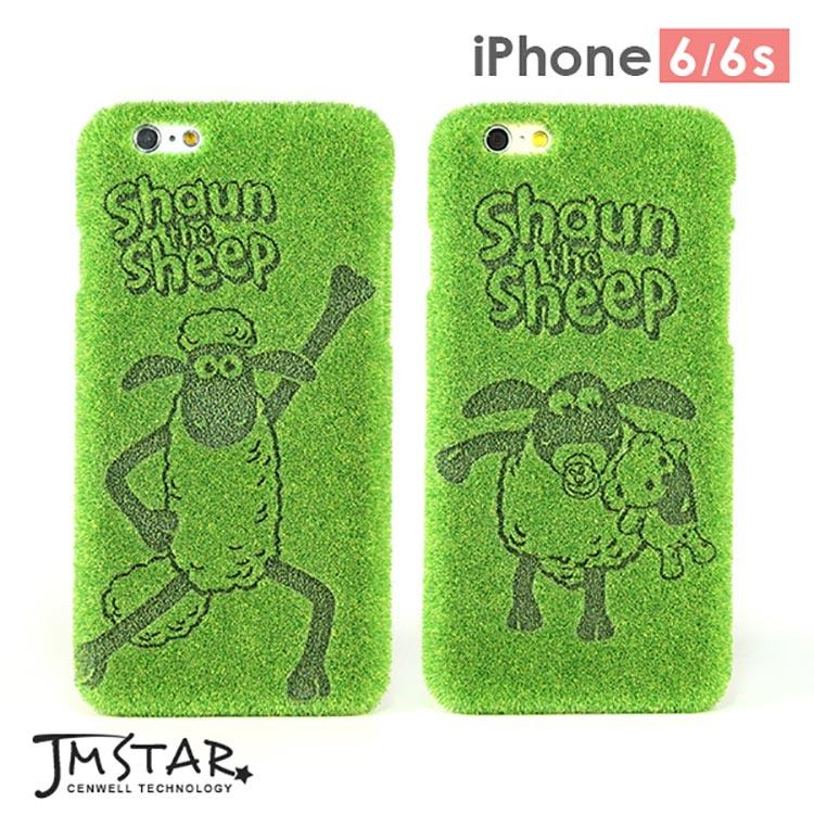 iPhone 6/6s 手機殼 獨家代理 草地/草皮/雷雕 笑笑羊 4.7 Shibaful-共2款