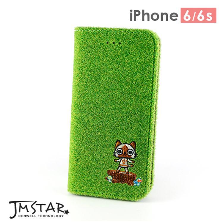 iPhone 6/6s 手機殼 獨家代理 草地/草皮 側翻式 4.7吋 Shibaful -艾路貓