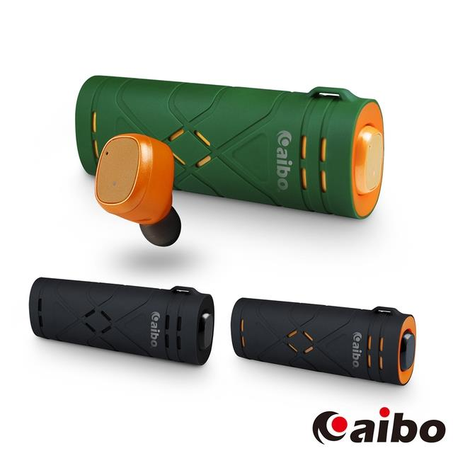 aibo BTD01 運動版迷你雙耳藍牙耳機(充電收納盒)