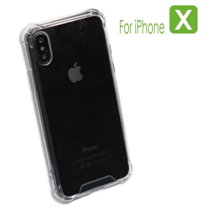 Obien iPHONE X 全包式防撞透明保護殼
