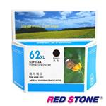 RED STONE for HP NO.62XL C2P05AA 高容量環保墨水匣 黑色