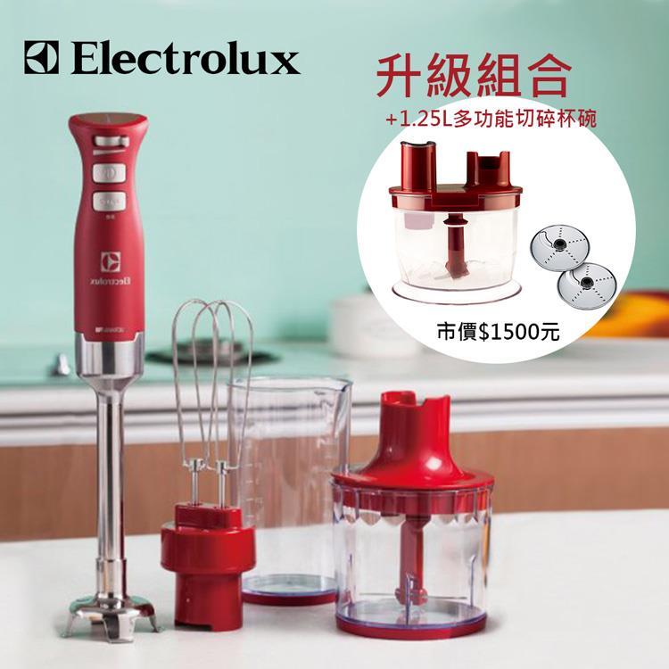 【Electrolux伊萊克斯】專業級手持式攪拌棒+專用切碎盆