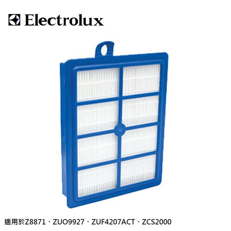 【Electrolux伊萊克斯】歐洲原裝HEPA 12 可水洗式濾網 (EFH12W)
