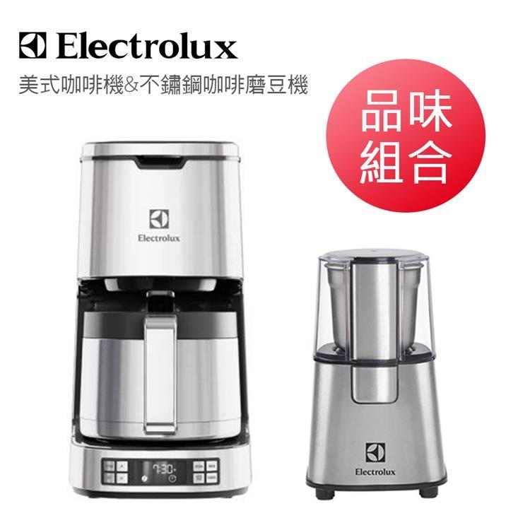 買就送【Electrolux伊萊克斯】設計家不鏽鋼美式咖啡機 (ECM7814S)