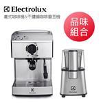 買就送【Electrolux伊萊克斯】經典義式濃縮咖啡機 (EES200E)