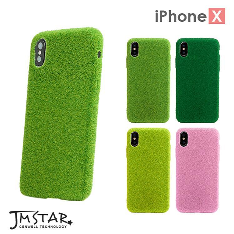 iPhone X 手機殼 獨家代理 草地/草皮 5.8吋 Shibaful-共4款