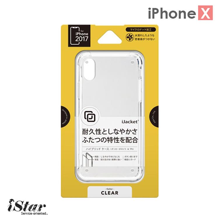 iPhone X 手機殼 軍規認證 空壓殼 透明 防摔/耐摔 TPU+PC 軟殼 5.8吋 四腳加強