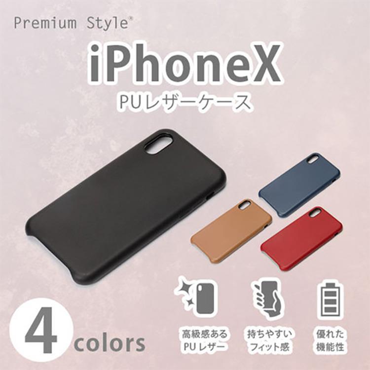 iPhone X 手機殼 素面 皮革 背蓋 硬殼 5.8吋-共4款