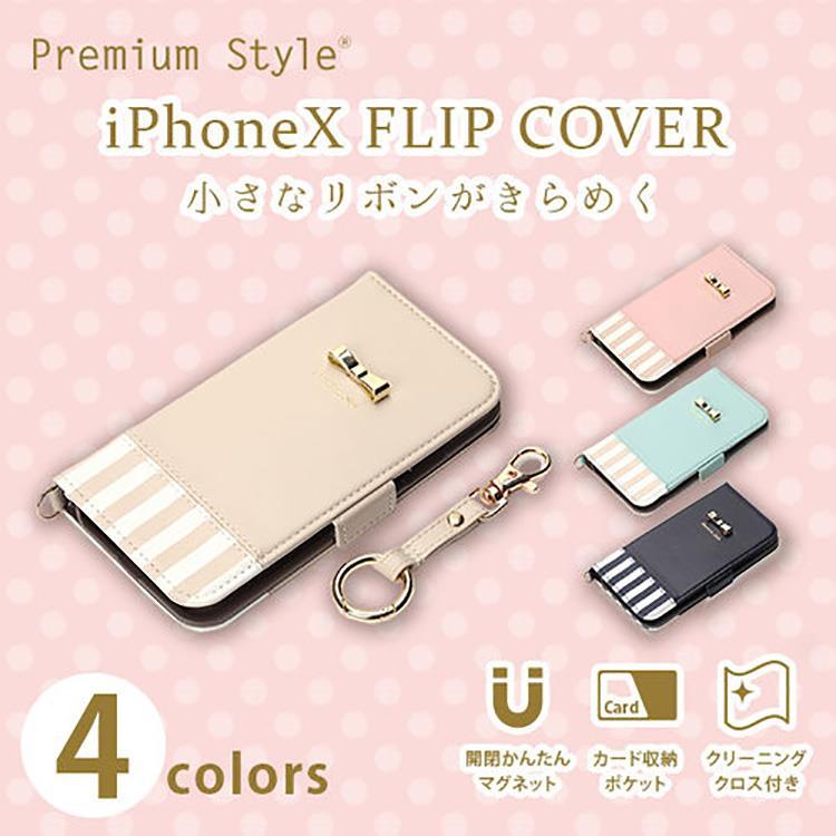 iPhone X  手機殼 金絲帶/皮套 側翻式 硬殼 5.8吋-共4款
