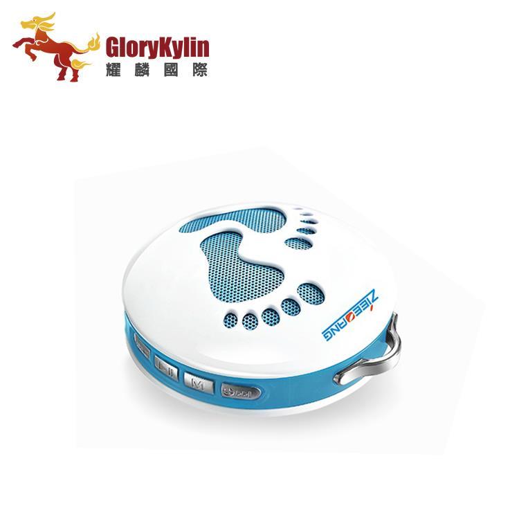 GKI耀麟國際 小腳ㄚ迷你音響 可充電 可攜帶 輕巧易攜
