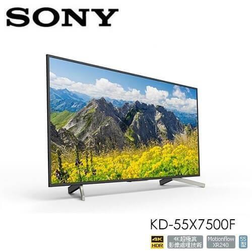 SONY KD-55X7500F 55型 4K HDR 極致真影像處理器 高畫質數位液晶電視