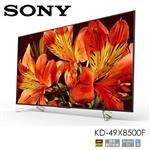 SONY 55型 KD-55X8500E 4K HDR 超極真影像 液晶電視 KD55X8500E