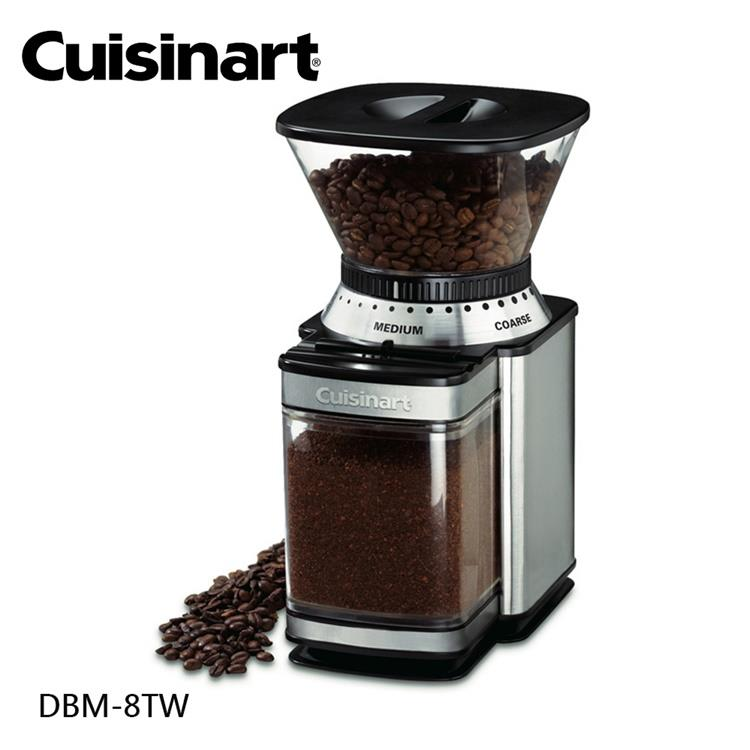 【Cuisinart 美膳雅】專業咖啡研磨器 DBM-8TW