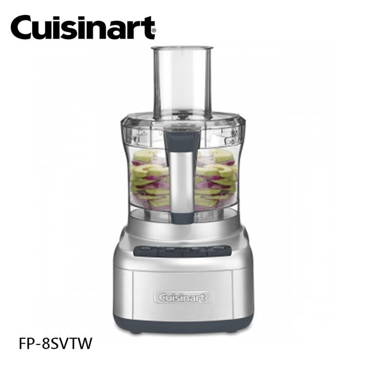 【Cuisinart 美膳雅】8CUP食物調理機 FP-8SVTW