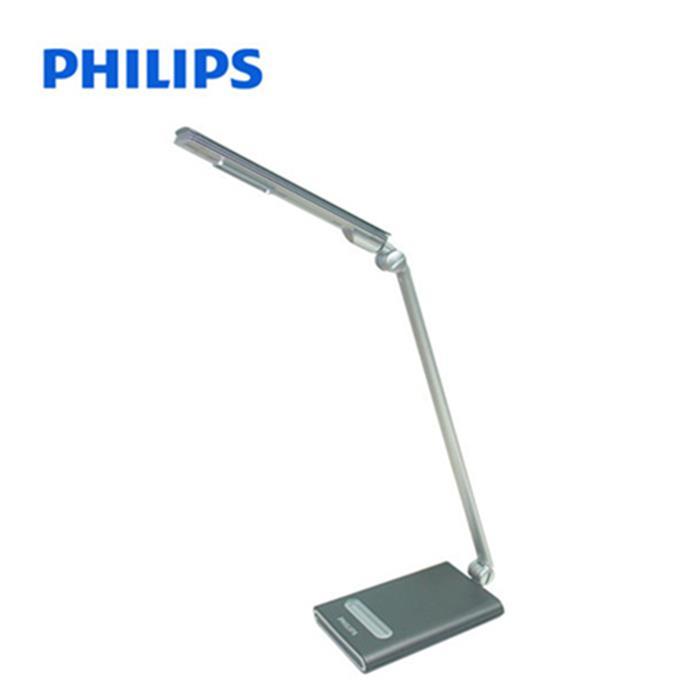 飛利浦 PHILIPS  瀚光LED檯燈 FDS720  買就送風扇