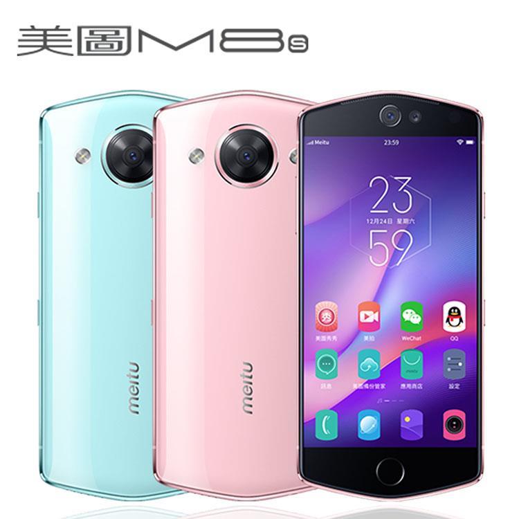 美圖 MEITU M8s(4G/64G)自拍美顏機※送自拍桿+支架+內附軟膠保護殼+螢幕貼膜+拭鏡布