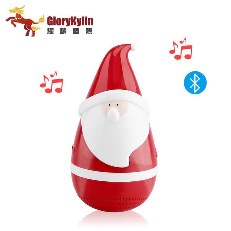 GKI耀麟國際  聖誕不倒翁藍芽音響 360度旋轉