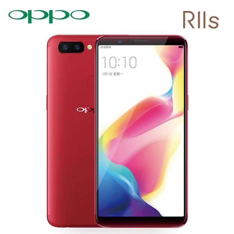OPPO R11s (4G/64G)星幕屏紅色特別版※贈皮套+內附果凍套※