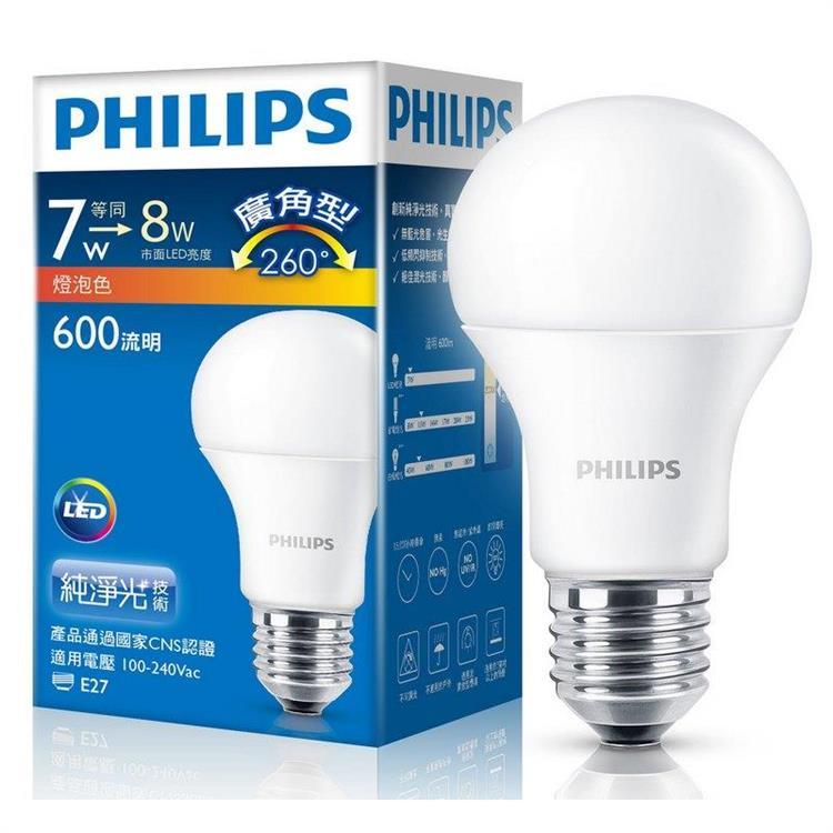 【飛利浦 PHILIPS】LED球型 7W 廣角LED燈泡E27 黃光6500K 全電壓(12入組)