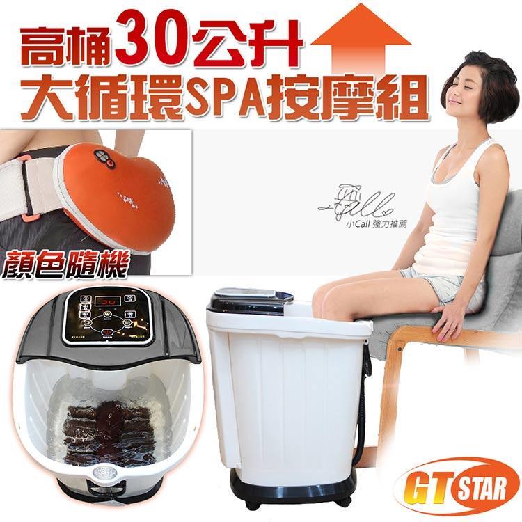 GT STAR-超大30公升以上超值按摩組(震動按摩枕顏色隨機)